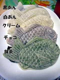 20090730-1.jpg