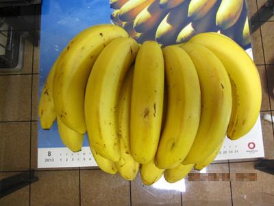 バナナ-1.jpg